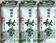 健康茶 秘宝3本